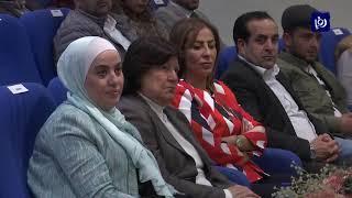 جلسة حوارية تناقش تحديات مشاركة المرأة في العمل السياسي - (10-3-2019)