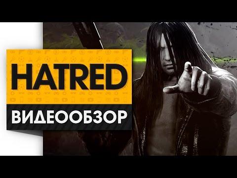 Hatred - Видео Обзор самой скандальной игры 2015 года!