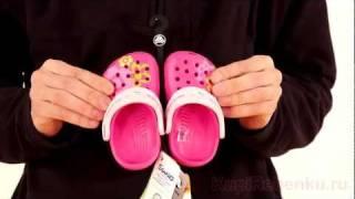Hello Kitty. Обувь CROCS Kids Cayman OysterFuchsia.mp4(ещё больше на сайте КупиРебёнку.ру В подарок вы получите Уникальный Коллекционный Магнит с любимыми..., 2012-02-15T20:03:50.000Z)
