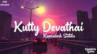 Kutty Devatha Lyrical Video | Tamil...