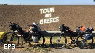 Tour en Greece - 3 серия