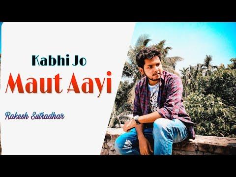 kabhi-jo-maut-aayi-||-official-song-||-rakesh-sutradhar-||-new-sad-song-2019