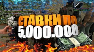 СТАВКИ ПО 5 ЛЯМОВ В КАЗИНО | КАЗИНО АМАЗИНГ РП | Amazing RP 03 - CRMP