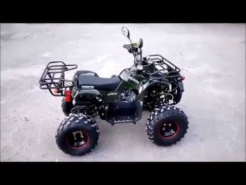 Квадроцикл Avantis Hunter-LUX (125сс)