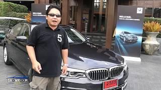 """ทดสอบรถหรู """"BMW 520d Luxury"""""""