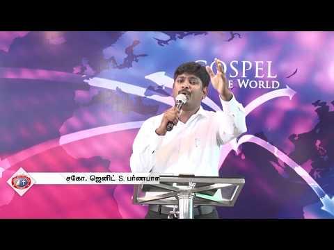 En Yesu Raja Saronin Roja | Sung by Bro.Jenit S Barnabas | Jesus With Us Church Karungal