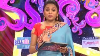 Star Mahila   17th January 2017   Latest Promo