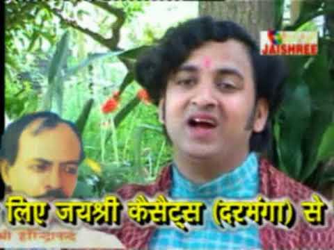 shiv guru ke charcha bhajan