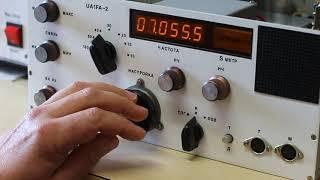 я строю КВ радиостанцию UA1FA, Я.С.Лаповок, второй вариант