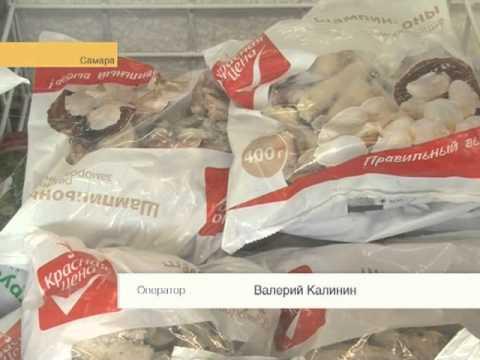 грибы шампиньоны цена