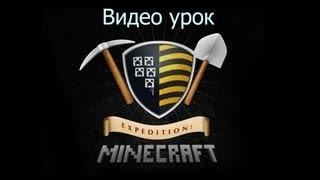Видео урок по Minecraft [Как построить куриную ферму]