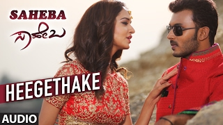 Download Hindi Video Songs - Saheba Songs | Heegethake Full Song | Manoranjan Ravichandran, Shanvi Srivastava | V Harikrishna