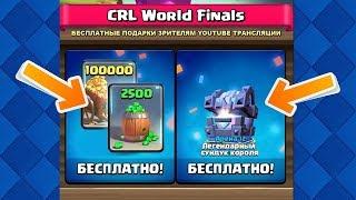 Free gems to Clash Of Clans/Clash Royale/ Как зарабатывать по 500 гемов в неделю!