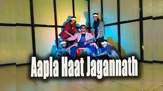 aapla-haat-jagannath---takatak-royal-dance-class