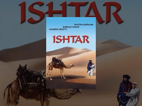 Ishtar (Director's Cut)