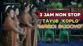 FULL ALBUM TAYUB 'MARDI BUDOYO' GENDING KOPLO SEDEKAH BUMI GUMENG KEPOHBARU BOJONEGORO
