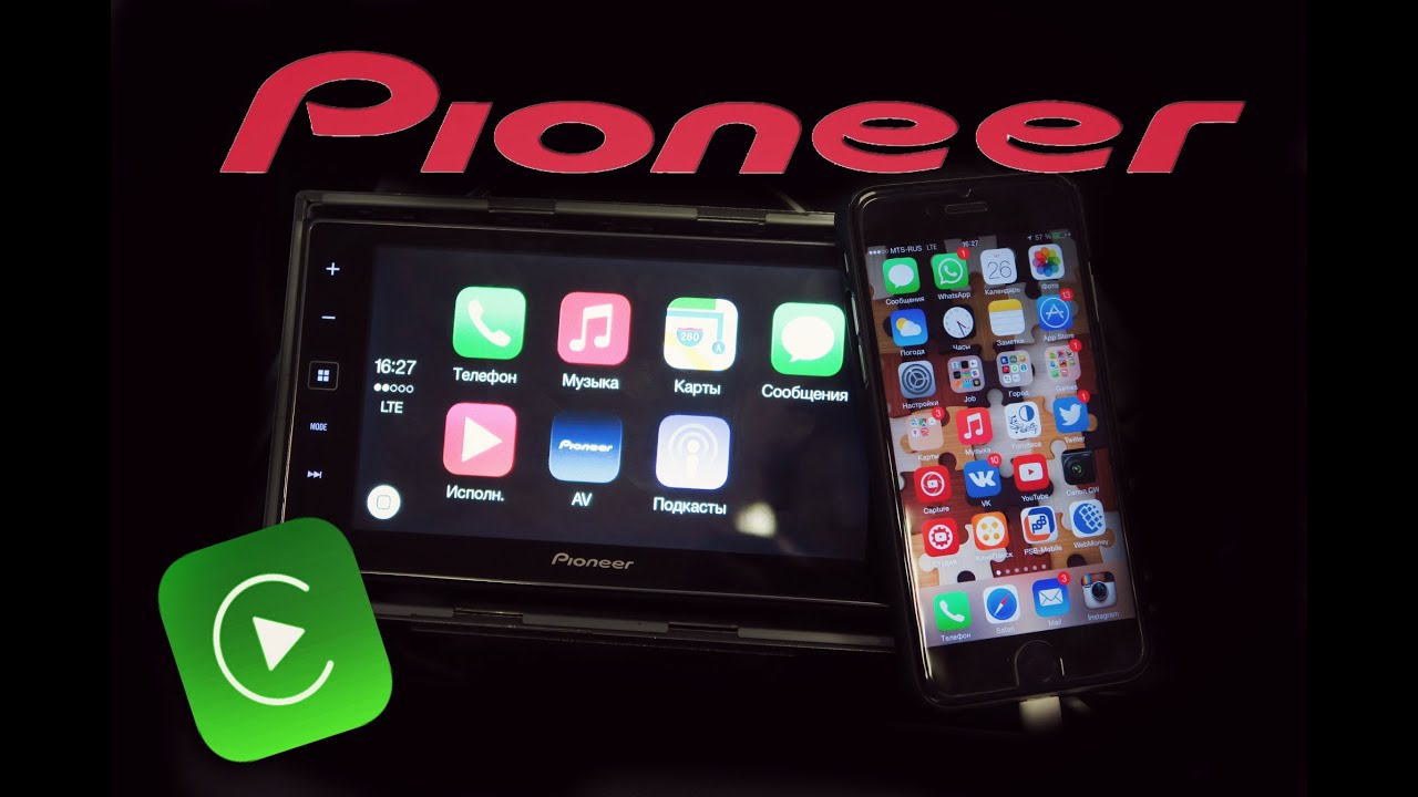 c carplay pioneer sph da120 youtube. Black Bedroom Furniture Sets. Home Design Ideas