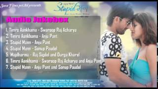 AUDIO JUKEBOX - Nepali Movie - Stupid Mann thumbnail