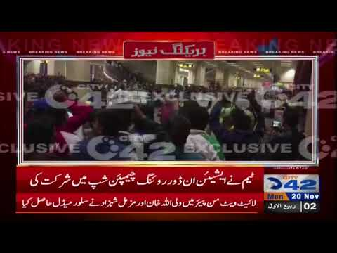 National Rowing Team reached Lahore from Kuala Lumpur