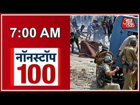 Situation Remains Tense In Kashmir; Stone Pelters Attack Army Vehicles | Nonstop 100