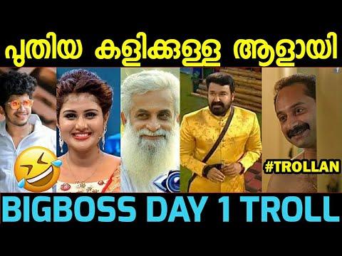 day 1 bigboss season 2 troll fukru elina mohanlal malayalam trolls tiktok jokes comedy    malayalam trolls tiktok jokes comedy