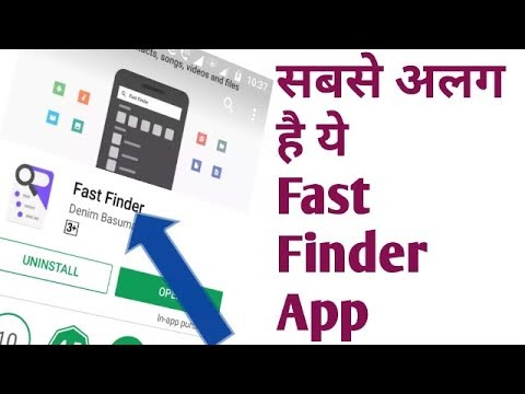 How To Use Fast Finder App