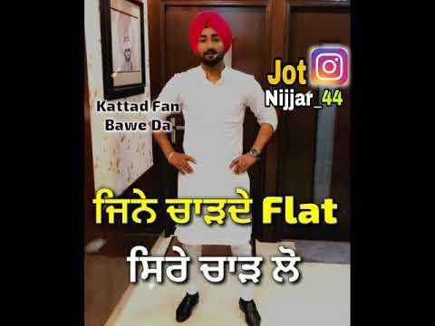 Kurta Pajama By Ranjit Bawa Whatsapp Status | New Punjabi Songs 2018 | Punjabi Whatsapp Status
