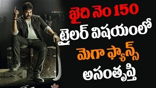 Mega disappointment regarding Khadi No 150 trailer || Chiranjeevi || Ram Charan || VV Vinayak ||