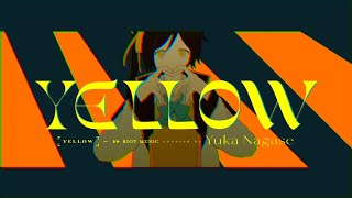 YELLOW - 神山羊 // covered by 長瀬有花