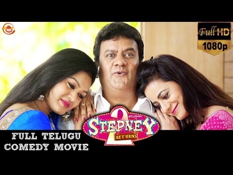 Stepney 2 Returns Telugu Comedy Movie | 2018 Telugu Movies | Gullu Dada Pentali Sen Akber Bin Tabar thumbnail