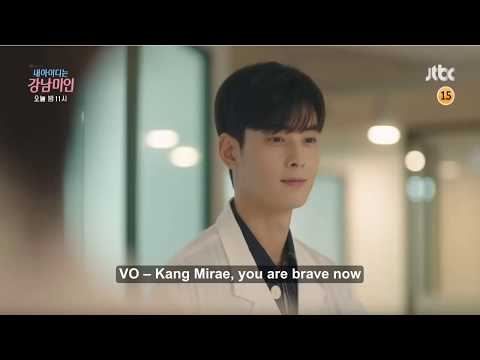 My ID Is Gangnam Beauty EP 14 Preview Eng Sub   Im Soo Hyang