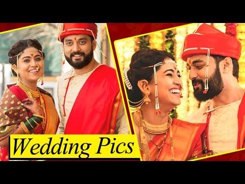 Mrunmayee Deshpande WEDDING Reception Pictures With Husband | Unseen Photos | Marathi Entertainment