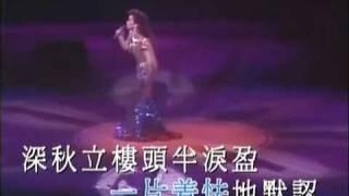 徐小鳳 1987演唱會1