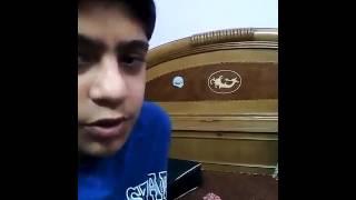 Gulabi ankhen ( Instrumental)