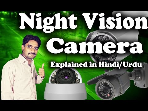 How Night Vision Camera Works Explained In Hindi/Urdu   Night Vision Spy Scope