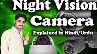 How Night Vision Camera Works Explained in Hindi/Urdu | Night Vision Spy Scope