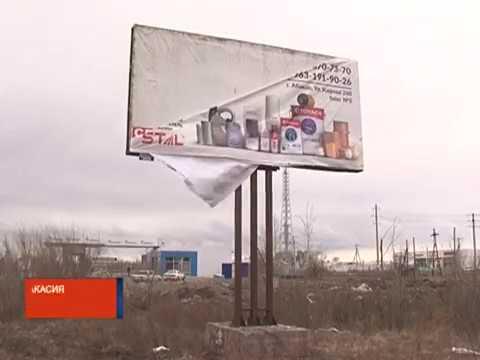Разрушения и пострадавшие: ураган в Хакасии и Красноярском крае