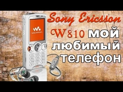 Sony Ericsson W810i купить