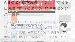 ハードロックカフェTokyoで行われた星(スター)劇場『ABC座 2015』の製...