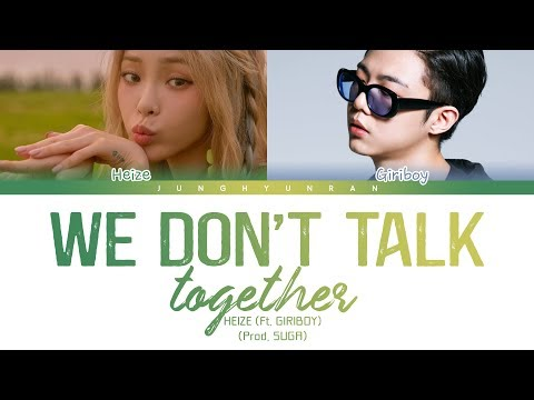 HEIZE (헤이즈) - We Don't Talk Together (Feat. Giriboy) (Prod. SUGA) 「Color Coded Lyrics_Han/Rom/Eng」