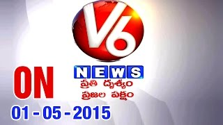 May Day celebrations in Khammam district - Kothagudem (01-05-2015)