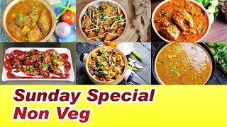 సండే స్పెషల్ నాన్ వెజ్ రెసిపీస్ | Sunday Special Non Veg Recipes