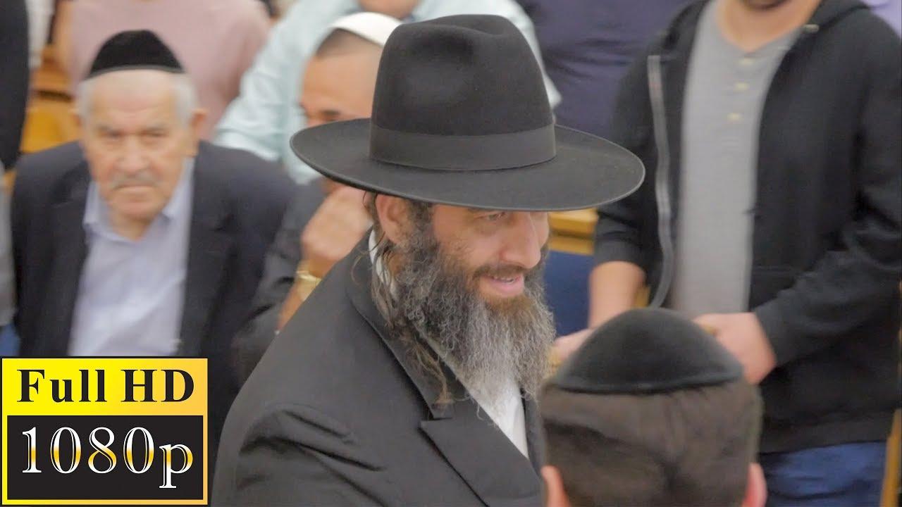 הרב רונן שאולוב - רוצים אושר ברכה ונחת !? זה השיעור המושלם לכל אדם !!! ירושלים 12-5-2019