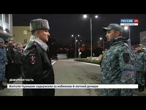 Сводный отряд чувашских полицейских вернулся из служебной командировки с Северного Кавказа