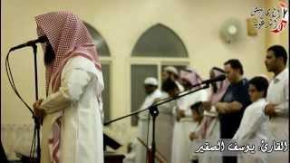 القارئ يوسف الصقير   من روائع صلاة التراويح 1435/9/6 هـ