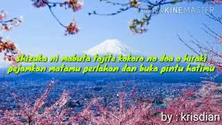 Kokoro no tomo, lirik + terjemahan Indonesia terbatu