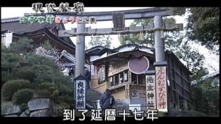 3日本京都之美 金閣寺、清水寺、二條城