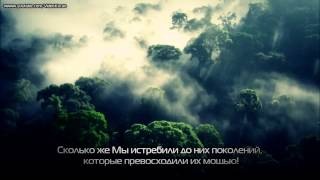 Мансур Мухийдин   Сура 50 «Каф» 16-45