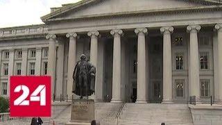 Смотреть видео Американские сенаторы не смогли помешать снятию санкций с