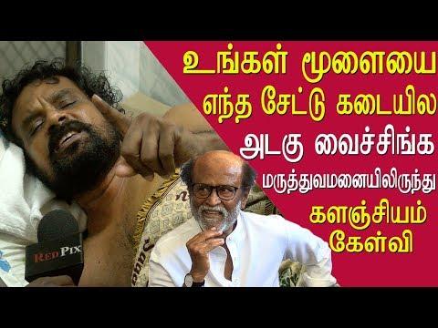 Cauvery issue Kalanjiyam question rajinikanth tamil news live, tamil live news, tamil news redpix